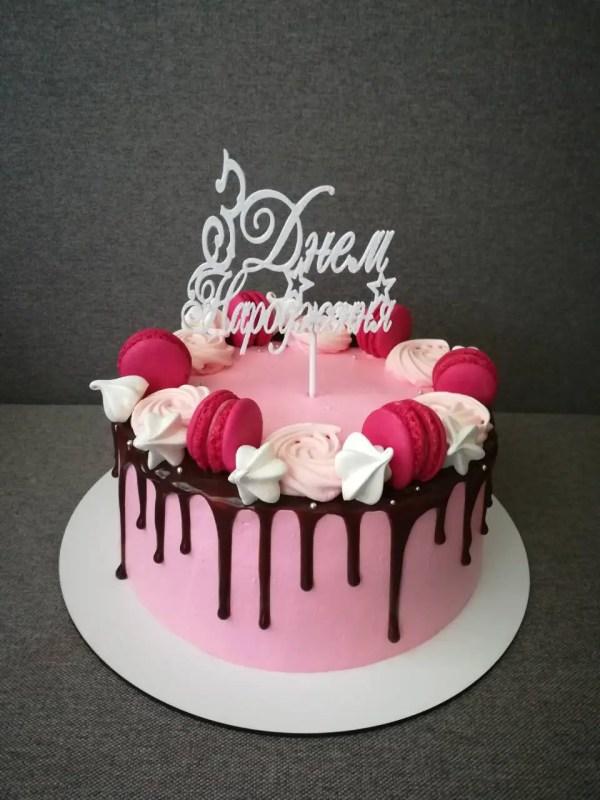 Топпер З Днем народження в торт, на палочке: продажа, цена ...
