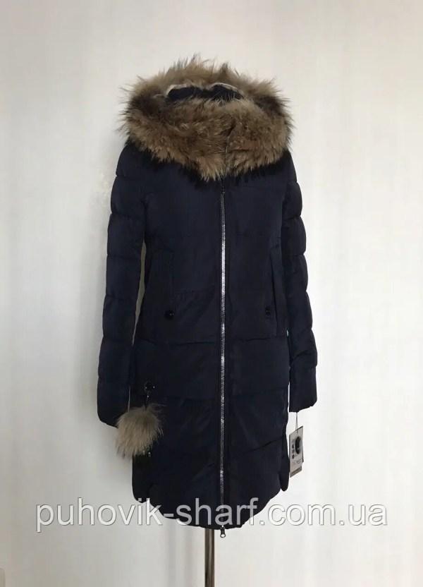 Яркий модный теплый пуховик HaiLuozi продажа цена в