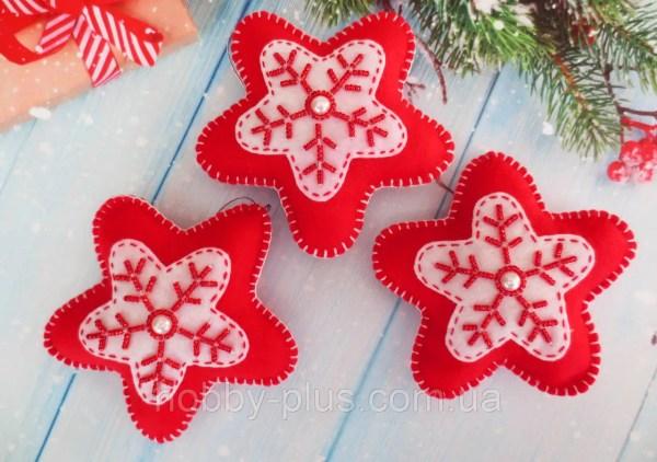 """Новогодние игрушки из фетра """"Звездочка"""", цвет красный, 1 ..."""