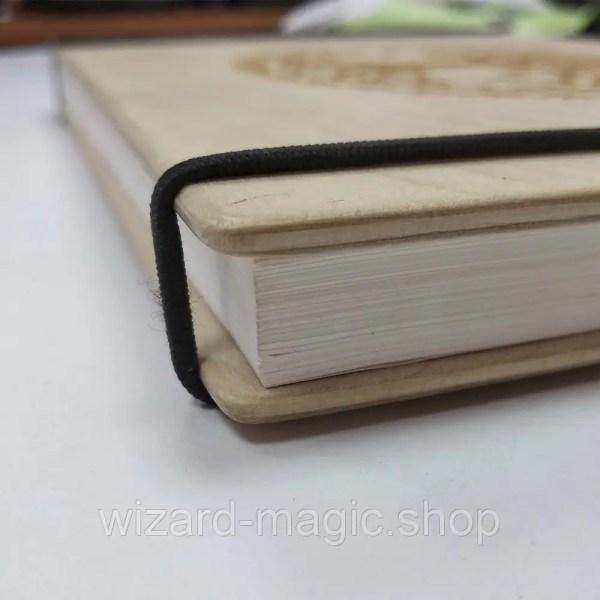 Скетчбук с деревянной обложкой (А6 не лак) Гарри Поттер ...
