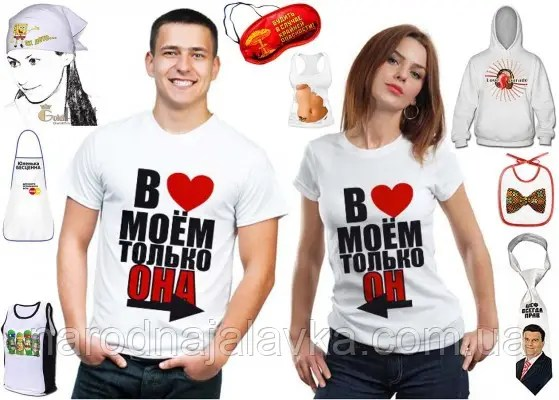 Печать фотографий на футболках. Футболка или толстовка со ...