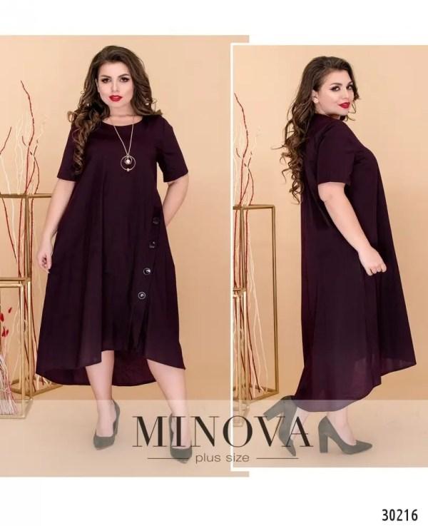 """Платье больших размеров """" Коттон """" Dress Code: продажа ..."""