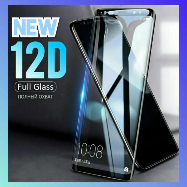 Купить LG K7 защитное стекло PREMIUM в Черкассах от ...