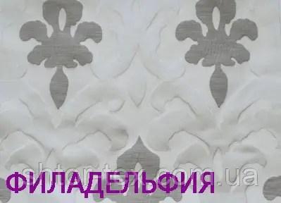Ткани для штор R N от компании Shtor-tex