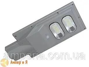 Купить Автономная солнечная система освещения с датчиком ...