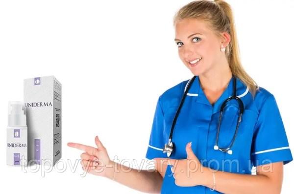 Uniderma (Унидерма) - средство от грибка стопы и ногтей ...