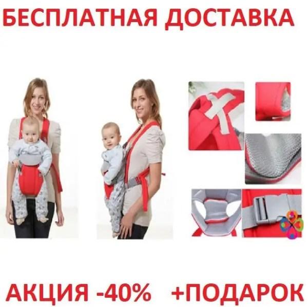 Слинг-рюкзак Baby Carriers BLUE переноски для ребенка ...