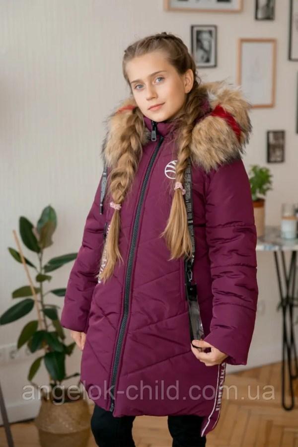 """Зимняя куртка для девочки """"Урбаника"""", зима 2020, зимние ..."""