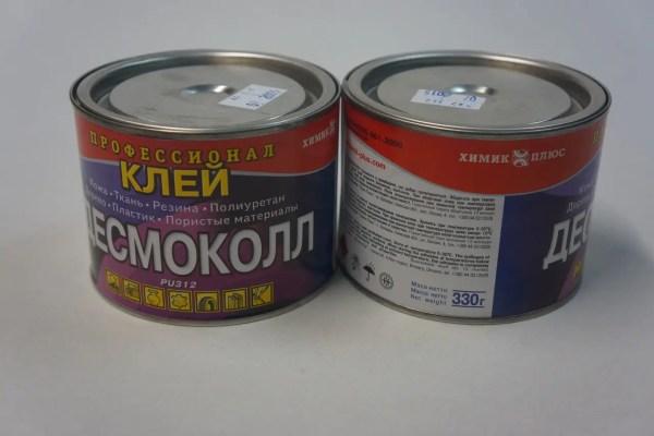 Клей для обуви Десмаколл ПУ 312 0,330 кг. купить в Киеве ...