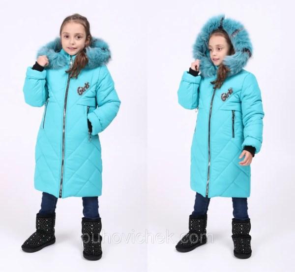 Зимние куртки детские для девочек от производителя ...