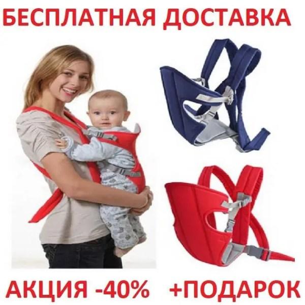 Слинг-рюкзак Baby Carriers CYAN переноски для ребенка ...