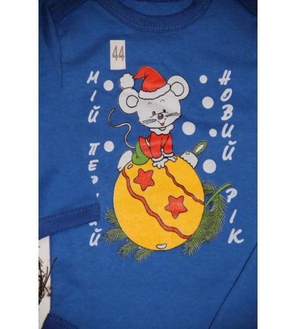 """Новогодний Костюм для Малышей Тёплый из Футера """"Мышка ..."""