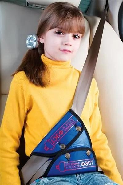 Детское удерживающее устройство ФЭСТ, треугольник адаптер ...