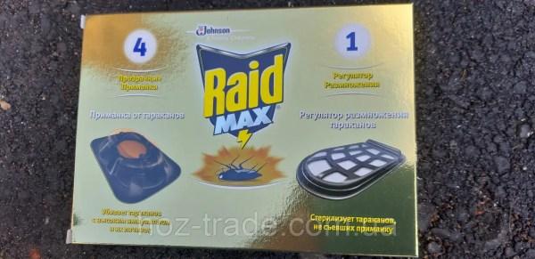 Ловушки приманки для(от) тараканов Raid Max: продажа, цена ...