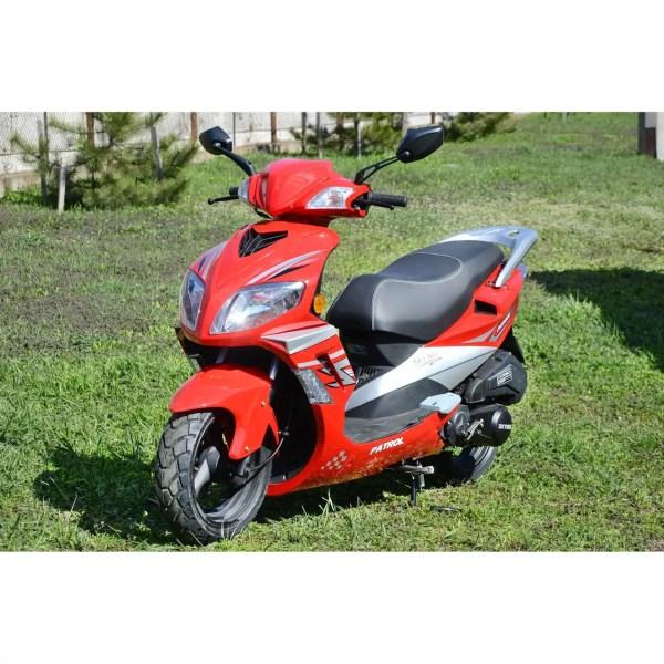 Скутер Skybike PATROL/DEXX 150: продажа, цена в Киеве ...