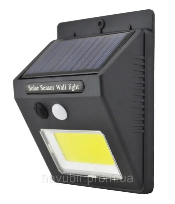 Уличный фонарь на солнечной батарее, SH-1605, светильник ...