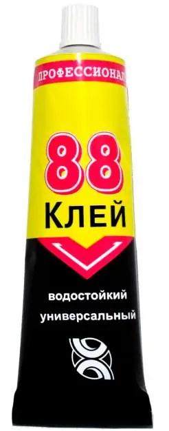 Клей для обуви 88 Украина 40мл: продажа, цена в Києві ...