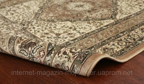 Продажа ковров в Украине, натуральные гипоаллергенные ...