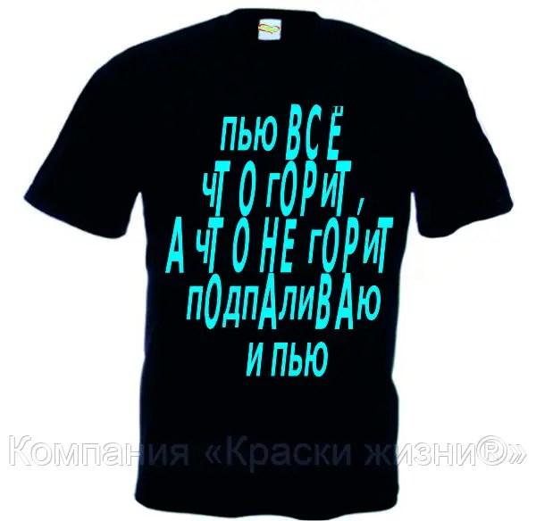 Купить Накатка на футболку Харьков в Харькове от компании ...