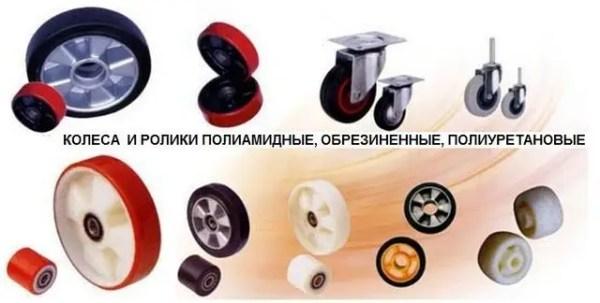 Колеса и ролики для гидравлических тележек (типа рокла ...