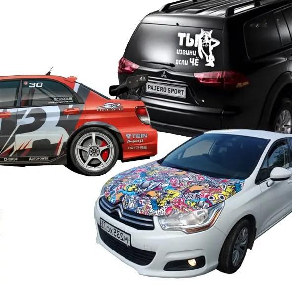 Наклейки на авто, реклама на авто: продажа, цена в Киеве ...