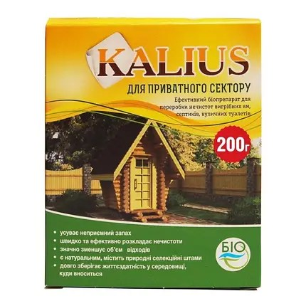 Биодеструктор Калиус / Kalius (200 г) — универсальный ...