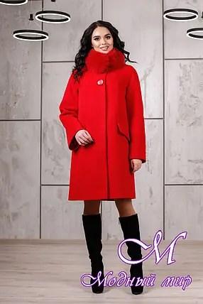 Женское красное зимнее пальто с большим мехом — купить в ...