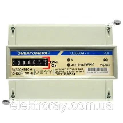 Счетчик Энергомера ЦЭ 6804U 1Т 10-100А МР31 трехфазный ...