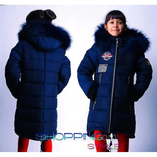 Зимние куртки и пуховики для девочек интернет магазин ...