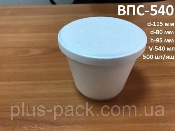 Упаковка супная, из вспененного полистирола ВПС 540 на 540 ...