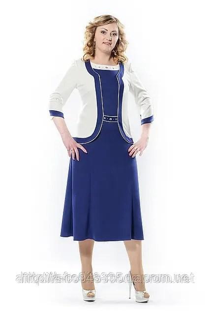 """Платье трикотажное больших размеров """"Леди"""" - цена 485 грн ..."""