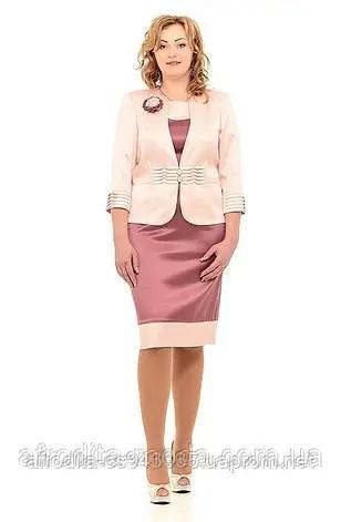 Женский атласный костюм большого размера - фото, цена 475 грн.
