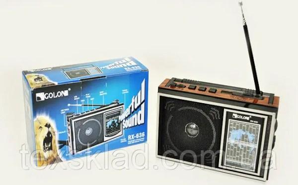 Радиоприёмник RX635 продажа цена в Киеве