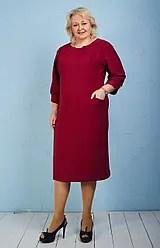 """Платья больших размеров Хмельницкий """"KatrinStyle ..."""