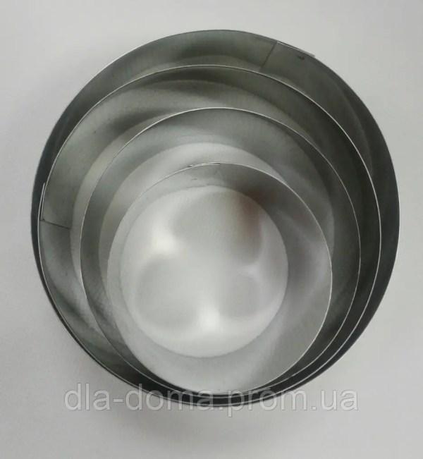 Кольца для салатов 4 шт. Dla-Doma.com