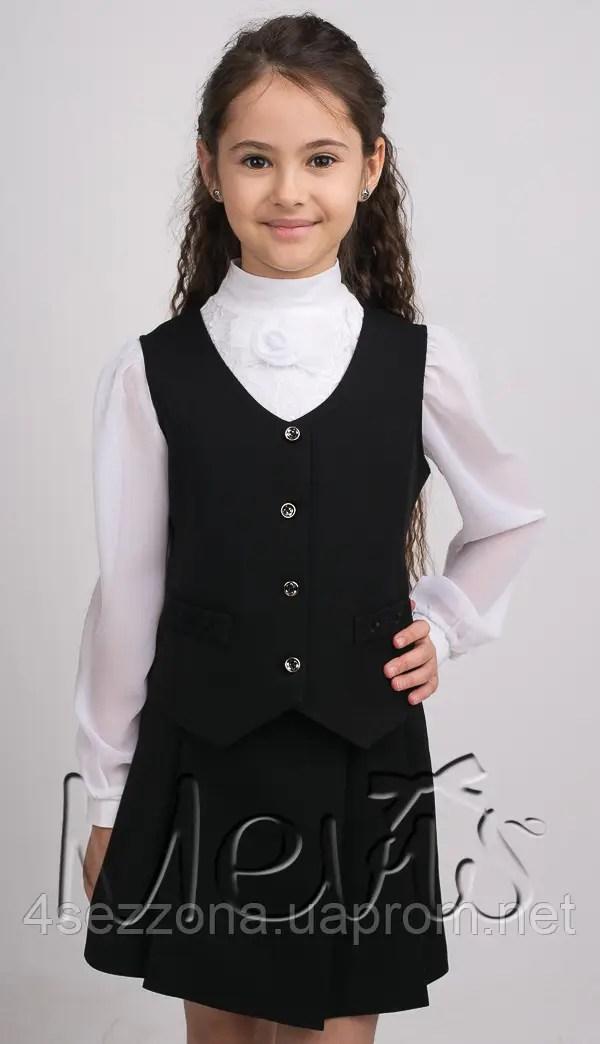 Школьная форма для девочки юбкажилетка продажа цена в
