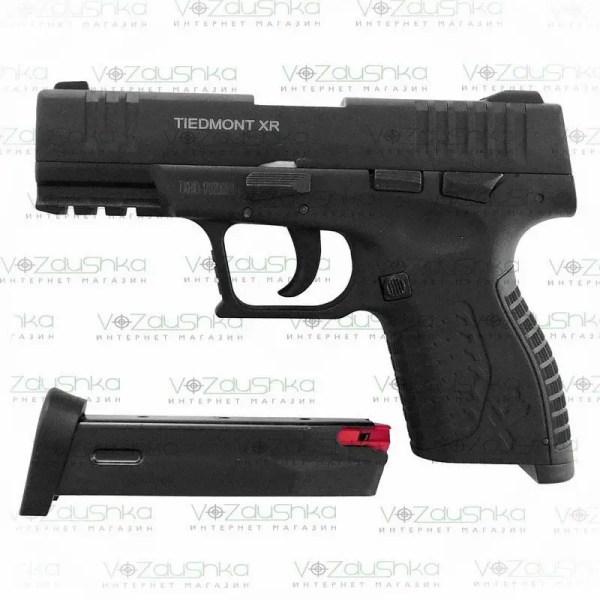 Купить Стартовый пистолет Retay XR 9 мм (пистолет-пугач) в ...