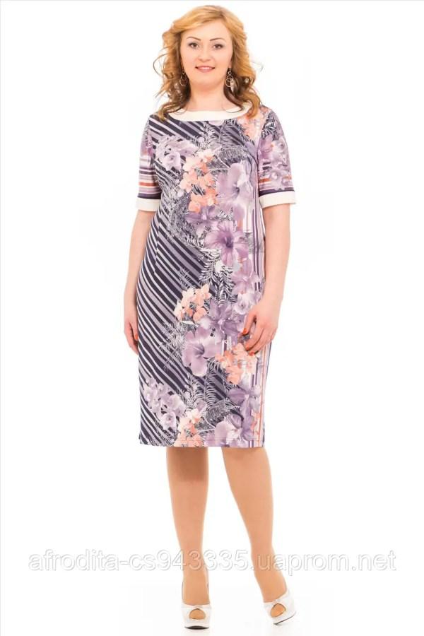 """Летнее платье больших размеров """"Диана"""" - цена 375 грн ..."""