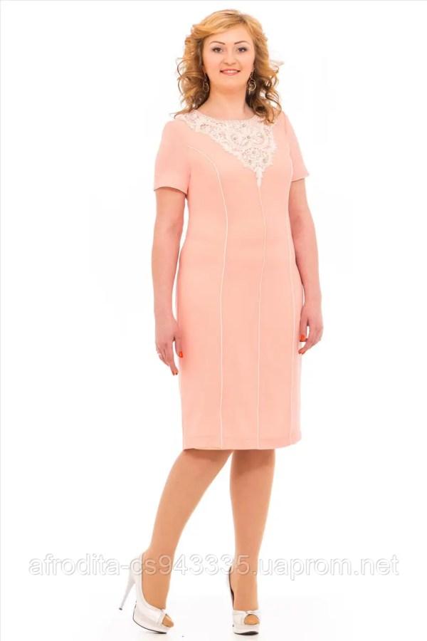 Платья купить в интернет-магазине женской одежды оптом и в ...
