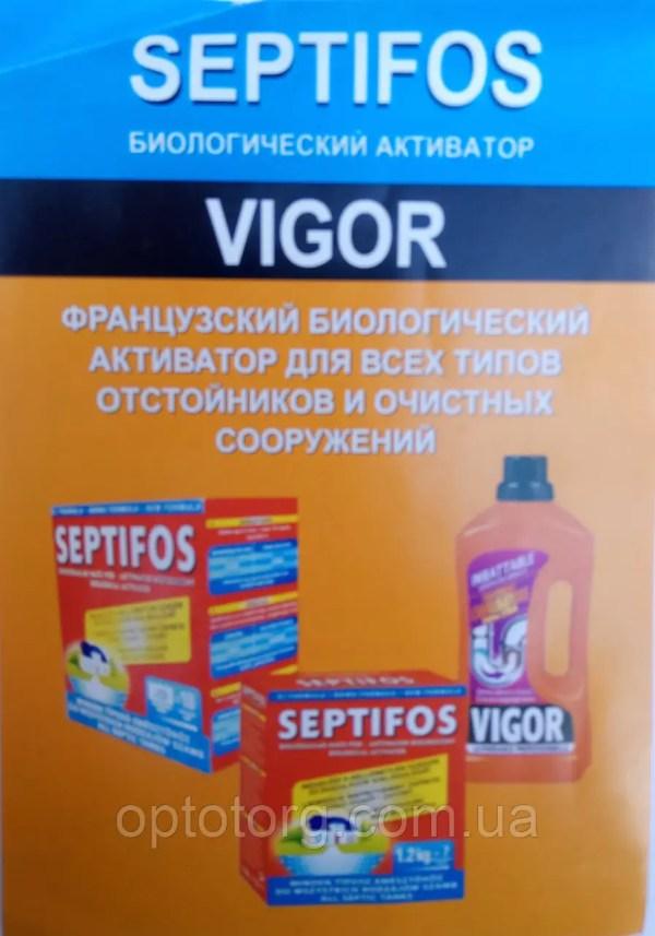 Септифос биологический активатор для септипков, выгребных ...