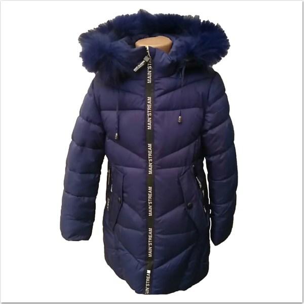 Куртка зима для девочки: продажа, цена в Харькове. верхняя ...
