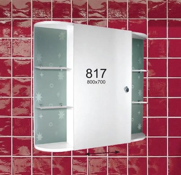 Зеркальный шкафчик для ванной комнаты (навесной шкаф с ...
