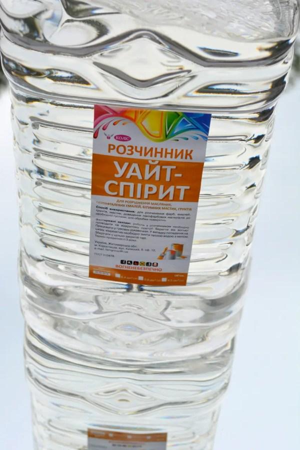 """Купить Уайт-спирит 4,5л в Киеве от компании """"Укргост""""."""