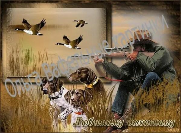 """Охота и рыбалка. Товары и услуги компании """"tortdekor.com.ua"""""""