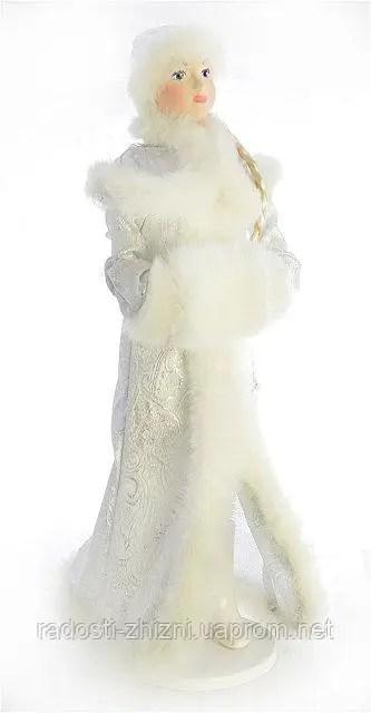 Снегурочка (новогодняя игрушка под елку) 50 см