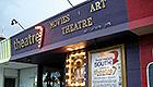 Exterior of theatre 7 in Las Vegas, Nevada
