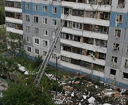 Gas explosion in Dnipropetrovsk - From UNIAN.net