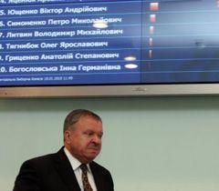 Володимир Шаповал під час брифінгу в Києві. 18 січня