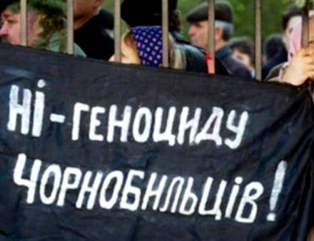 Фoтo: segodnya.ua