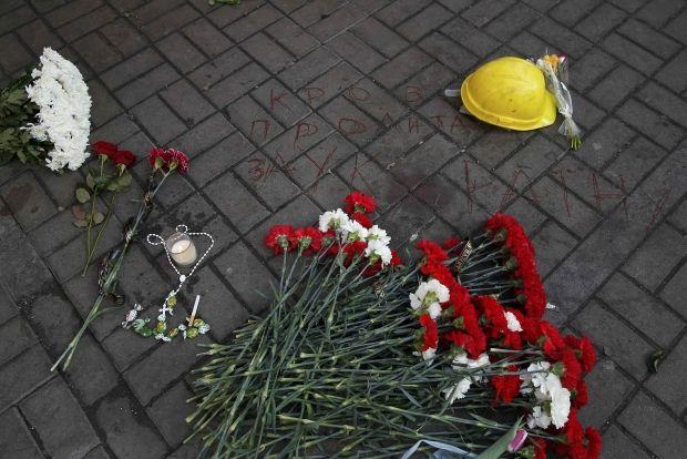 Майдан, цветы / REUTERS
